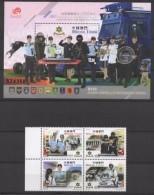 Macao - Macau (2016) - Set + Block -  /  Polizei - Police - Policia - Motorbike - Moto - Police - Gendarmerie