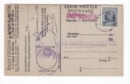 926/29 - Belgique Symbole Franc-Maçon - Imprimé TP Houyoux PERFORE Triangle Et Oeil - Cachet Idem Forge De La Providence - Freemasonry