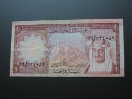 1 One Riyal - Saudi Arabian Monetary Agency - ARABIE SAOUDITE 1977    **** EN ACHAT IMMEDIAT **** - Arabia Saudita