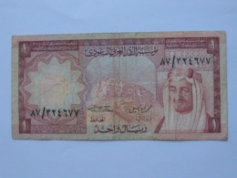 1 One Riyal - Saudi Arabian Monetary Agency - ARABIE SAOUDITE 1977    **** EN ACHAT IMMEDIAT **** - Saoedi-Arabië