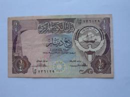 Koweit - 1/4 Quarter Dinar 1980-1991 -  Central Bank Of Kuwait  ***** EN ACHAT IMMEDIAT ***** - Kuwait