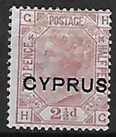 CHYPRE    -     1880 .   Y&T N° 3 (*)  Planche 14.  Cote 375,00 Euros.   Départ 1 Euro !!! - Cyprus (...-1960)