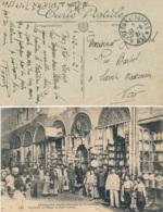 """DAMAS SYRIE LEVANT Cachet """" TRESOR ET POSTES * 610 * """" Sur CP Du Bazar De Bab-Torima - Marcophilie (Lettres)"""
