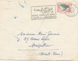 """ALGERIE Obl Méca  Bilingue """" NOTRE FORCE EST DANS L'UNITÉ ET DANS LA FRATERNITÉ """" Sur Lettre D'Alger - Algeria (1962-...)"""