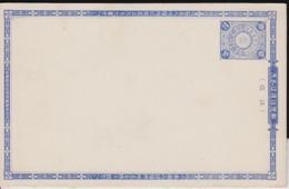 Japan, Stationery, Unused - Postcards