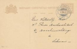 Nederlands Indië - 1924 - 7,5 Cent Cijfer, Briefkaart G29 Van LB DJATIROGO Naar Sekaran - Niederländisch-Indien