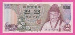COREE Du SUD - 1.000 Won  De 1975  - Pick 44 - Corée Du Sud