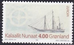 Grönland, 1994, 247,  Europa: Entdeckungen Und Erfindungen.  MNH ** - Nuovi