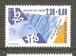 FRANCE 1990 Y T N ° 2639  Neuf ** - Frankreich