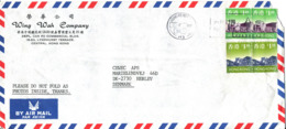 Hong Kong Air Mail Cover Sent To Denmark 1998 - Covers & Documents