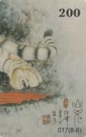 CHINA. FAUNA. PUZZLE. TIGRE - TIGER. 017(8-8). (077). - Puzzles