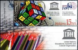 "Moldova 2019 ""International Year Of The Periodic Table Of Elements Of D. Mendeleev "" 1v Quality:100% - Moldawien (Moldau)"
