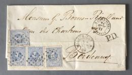 Pays-Bas Lettre Pour Bordeaux 1875, P.D + Ambulant PAYS-BAS ARRAS-PARIS B - (W1316) - 1852-1890 (Guillaume III)