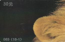 CHINA. FAUNA. PUZZLE. TIGRE Y LEON - TIGER AND LION. 063(16-1). (027). - Puzzles