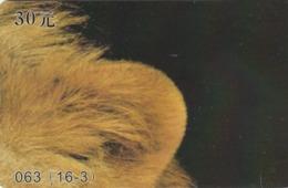 CHINA. FAUNA. PUZZLE. TIGRE Y LEON - TIGER AND LION. 063(16-3). (028). - Puzzles