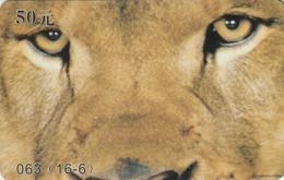 CHINA. FAUNA. PUZZLE. TIGRE Y LEON - TIGER AND LION. 063(16-6). (024). - Puzzles