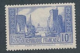 DB-192: FRANCE: Lot Avec N°261b** - Francia