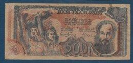 VIET NAM - Billet De 500 Dong - Viêt-Nam