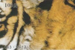CHINA. FAUNA. PUZZLE. TIGRE Y LEON - TIGER AND LION. 063(16-12). (035). - Puzzles