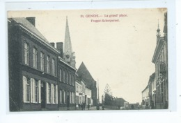 SAINT-GENOIS - SINT DENIJS - Zwevegem - De Plaats - La Grand'Place - Zwevegem