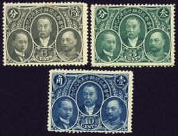 China 1921 - 25 Years Of National Post Mi 176 - 177 - 178 Mint Hinged - 1912-1949 Republiek