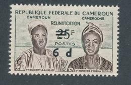 DB-200: CAMEROUN: Lot Avec N°333** - Camerún (1960-...)