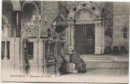 Judaica: SYNAGOGUE Des ITALIENS 1920 SALONIQUE - Inside - Judaisme