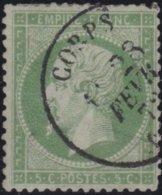 France  .   Yvert   .     20    .     O          .       Oblitéré - 1862 Napoléon III