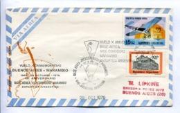 VUELOS CONMEMORATIVO BUENOS AIRES - MARAMBIO 1979. X ANIV. BASE AEREA MARAMBIO. ANTÁRTIDA ARGENTINA. ENVELOPE -LILHU - Vuelos Polares