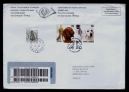 Labrador HUNGARIAN VIZSLA Animals Faune Dogs Chiens Fdc NICOSIA CYPRUS  2005 Gc4171 - Dogs