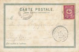 Turkey - 1903 - 20Pia Single Franking On Colourful Postcard To Rolduc / Nederland - 1858-1921 Osmanisches Reich