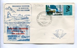 CORRESPONDENCIA TRANSPORTADA POR AVIONES FUERZA AEREA ARGENTINA 1976. BASE MARAMBIO ANTÁRTIDA ARGENTINA. ENVELOPE -LILHU - Polar Flights