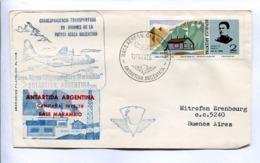CORRESPONDENCIA TRANSPORTADA POR AVIONES FUERZA AEREA ARGENTINA 1976. BASE MARAMBIO ANTÁRTIDA ARGENTINA. ENVELOPE -LILHU - Vuelos Polares