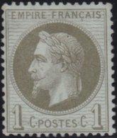 France  .   Yvert   .     25       .     (*)          .       Pas De Gomme  .   /   .    No Gum - 1863-1870 Napoléon III Lauré