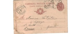Italie   -  Entier Postal  --  De Rome   -  Pour St Loubès  -  1897 - Entiers Postaux