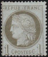 France  .   Yvert   .     50     .     *            .      Neuf Avec Charniere   .   /   .    Mint-hinged - 1871-1875 Cérès