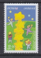 Europa Cept 2000 Ukraine 1v ** Mnh (44613B) Promotion - Europa-CEPT