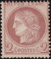 France  .   Yvert   .     51      .    (*)           .      Pas De Gomme     .   /   .   No Gum - 1871-1875 Cérès