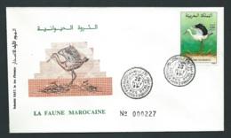 Maroc , Fdc , Yvert N°  1111 OBLITERE Meknes    20/11/1991  -  RAA2423 - Marokko (1956-...)