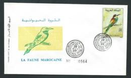 Maroc , Fdc , Yvert N°  1110 OBLITERE Meknes    20/11/1991  -  RAA2425 - Marokko (1956-...)
