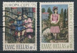 °°° GRECIA GREECE - Y&T N°1177/78 - 1975 °°° - Usados