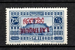 Lattaquié YT N° 15a Superbe Variété Surcharge Renversée Neuf ** MNH. TB. A Saisir! - Lattaquié (1931-1933)