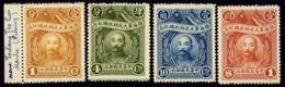 CHINA 1928 Chang Tso-Lin Mint Hinged 1C - 4C - 10C - 1 Dollard - Chine