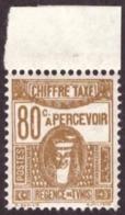 "Tunisie  1923-1929 - Timbres Postaux Imprimés ""CHIFFRE-TAXE"" # MNH # 80c - Tunisie (1888-1955)"
