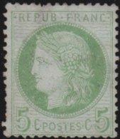 France  .   Yvert   .     53      .    *         .       Neuf Avec Charniere  .   /    .   Mint-hinged - 1871-1875 Cérès