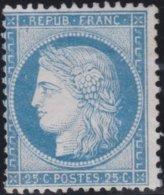 France  .   Yvert   .     60      .    (*)         .      Pas De Gomme    .   /    .   No Gum - 1871-1875 Cérès