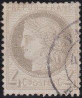 France  .   Yvert   .     52     .     O          .       Oblitéré - 1871-1875 Cérès