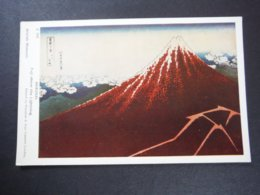 Carte Artistique - Hokusai - Mont Fuji - British Museum - Other