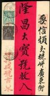 """1899 N° 6 + 7 Obl C-à-d """"CANTHO COCHINCHINE 25/8/99"""" Sur Env. De Mandarin Adressée à CHOLON - Indocina (1889-1945)"""