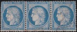 France  .   Yvert   .     60  3x    .     O          .       Oblitéré - 1871-1875 Cérès